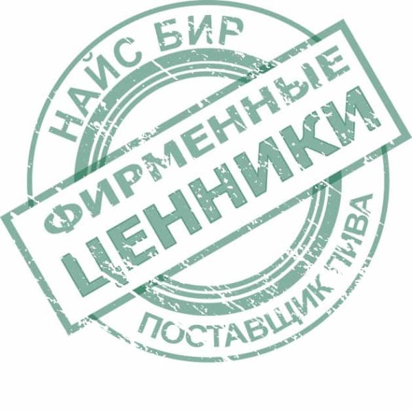 cenniki - Компания НАЙС