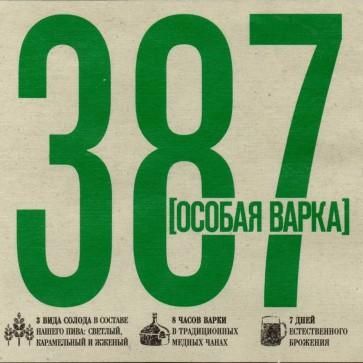 387_keg - Компания НАЙС