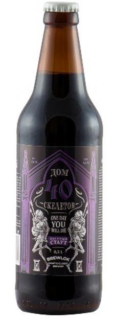 40skeletov_bottle - Компания НАЙС
