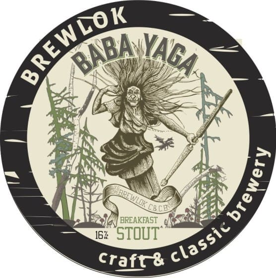 baba_yaga_keg - Компания НАЙС