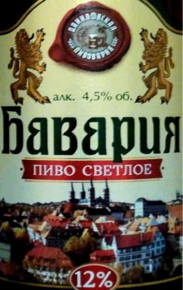 bavvrskoe_danil_keg - Компания НАЙС