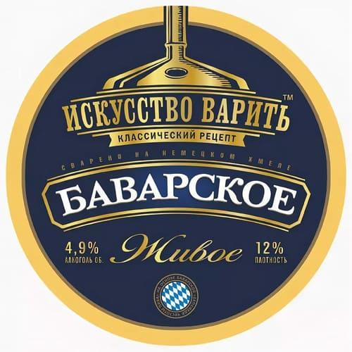 bavvrskoe_keg - Компания НАЙС