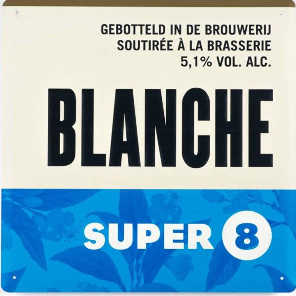 blanche8_keg - Компания НАЙС