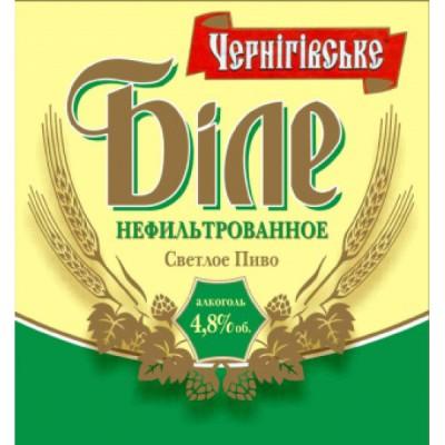 chernigovskoe_bile_keg - Компания НАЙС