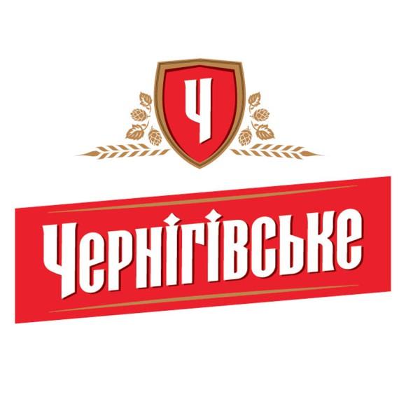 chernigovskoe_keg - Компания НАЙС
