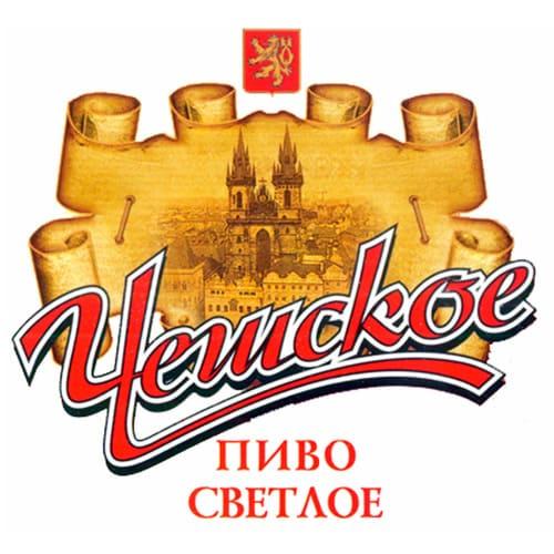 cheshskoe-svetloe_keg - Компания НАЙС