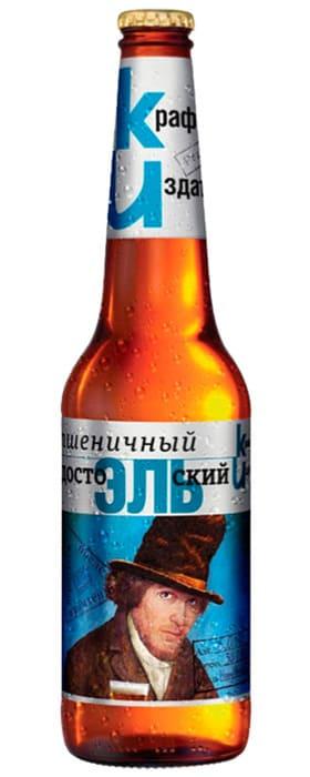 dostoelskij_bottle - Компания НАЙС