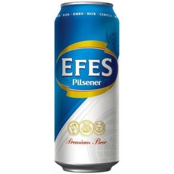 efes-_banka - Компания НАЙС