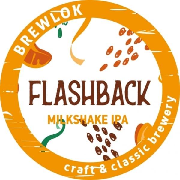 flashback_keg - Компания НАЙС