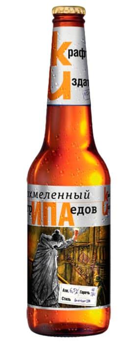 gripaedov-_bottle - Компания НАЙС