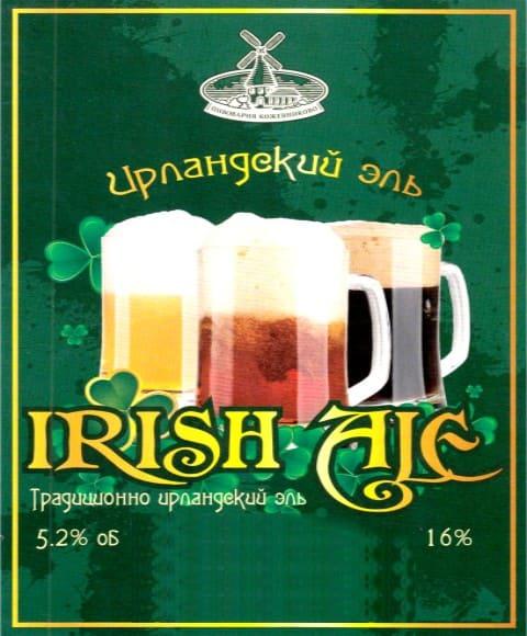 irlandskii_ale_keg - Компания НАЙС