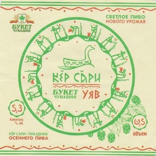 ker-sari_keg - Компания НАЙС