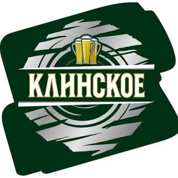 klinskoe_keg - Компания НАЙС
