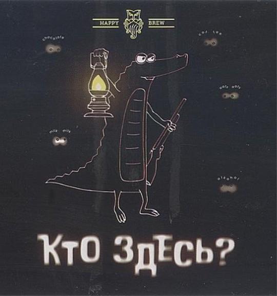 kto_zdes_keg - Компания НАЙС