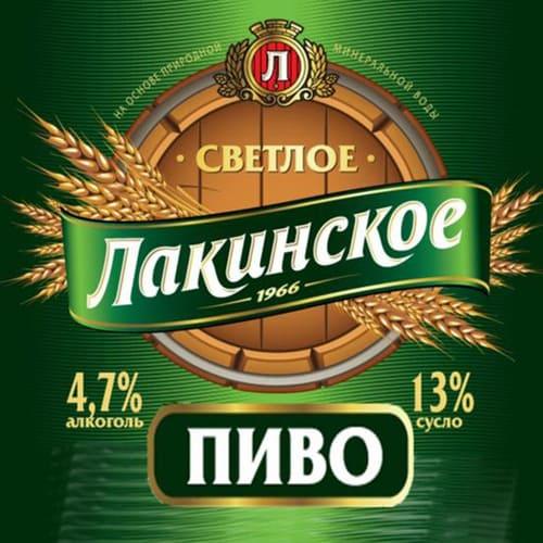 lakinskoe-_keg - Компания НАЙС