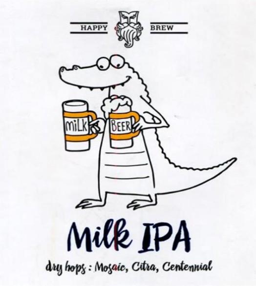milk_ipa_keg - Компания НАЙС