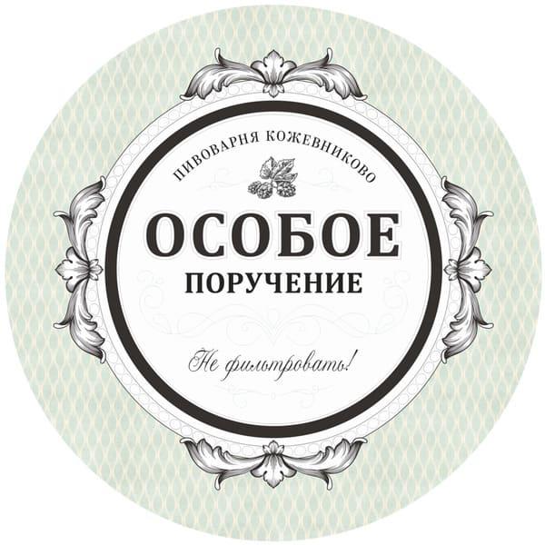 osoboe-porukchenie_keg - Компания НАЙС