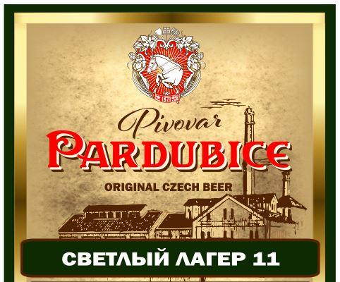 pardubice11_keg - Компания НАЙС