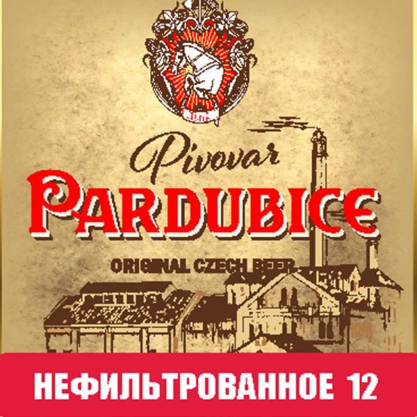 pardubice_12_keg - Компания НАЙС