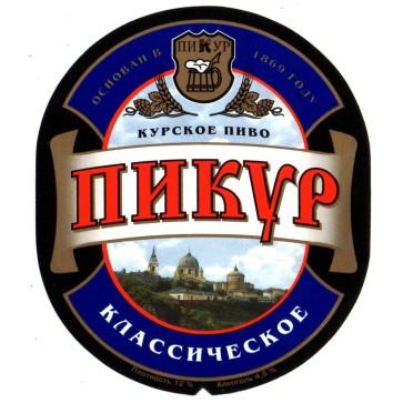 pikur_keg - Компания НАЙС