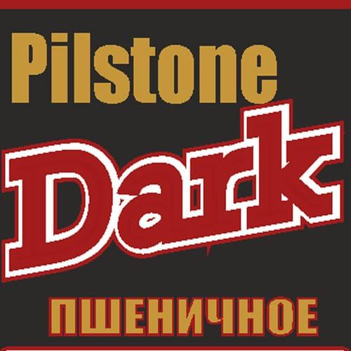 pilstone_dark_keg - Компания НАЙС