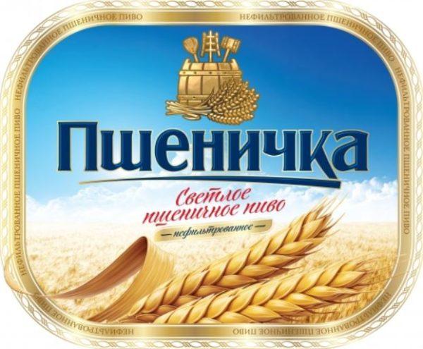pshenichka_keg - Компания НАЙС