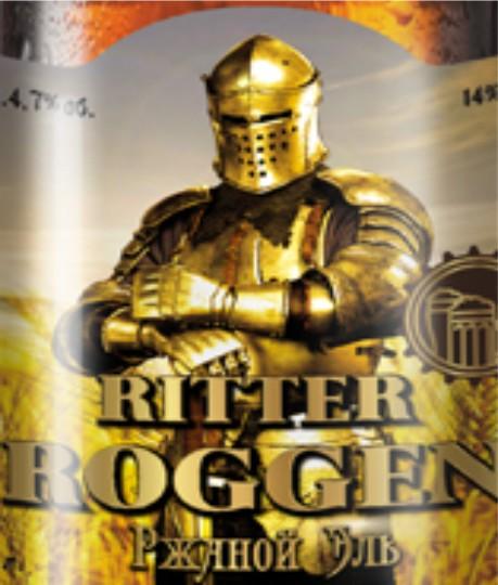 ritter_roggen_keg - Компания НАЙС
