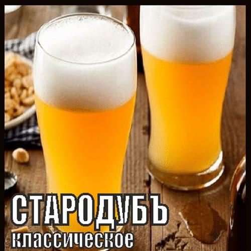 starodub-klassich_keg - Компания НАЙС