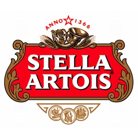 stella_artois_keg - Компания НАЙС