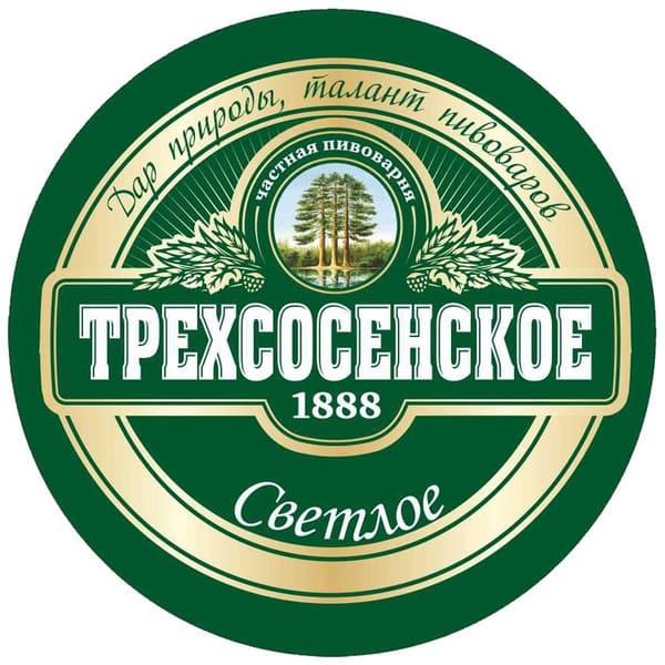 trehsosens_keg - Компания НАЙС