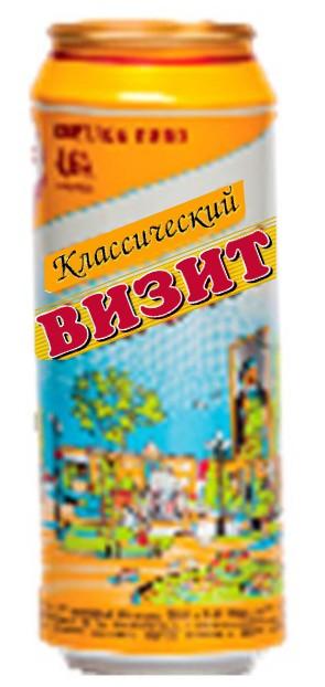 vizit_banka - Компания НАЙС