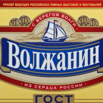volzhdanin_keg - Компания НАЙС