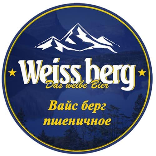 weis_berg_keg - Компания НАЙС