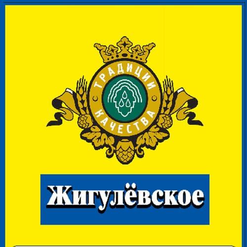 zhigulevskoe-penza_keg - Компания НАЙС