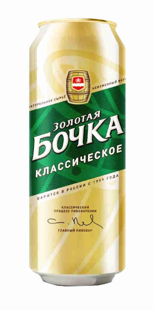 zolotaja-bochka_klass_banka - Компания НАЙС