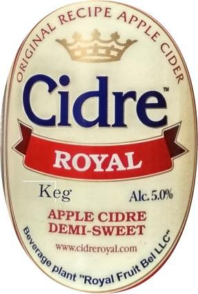 sidr_royal_apple_poluslad_keg - Компания НАЙС