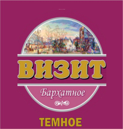 vizit_barhat_keg - Компания НАЙС