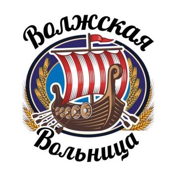 volzhskaya-vonnica_keg - Компания НАЙС